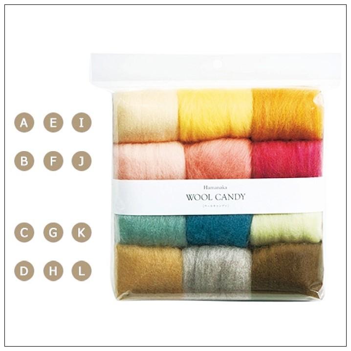 內頁放大:12色羊毛條組合包-2 (無與倫比的選擇)