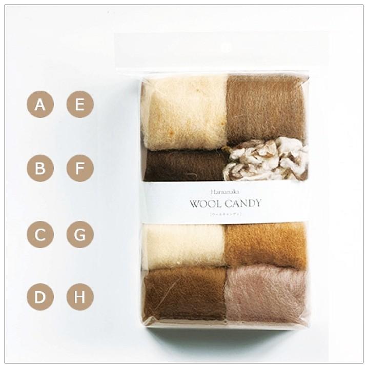 內頁放大:8色羊毛條組合包-3 (古典色系)