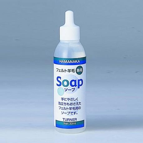內頁放大:羊毛氈專用Soap(洗劑)