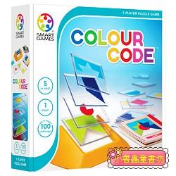 顏色密碼 (79折)