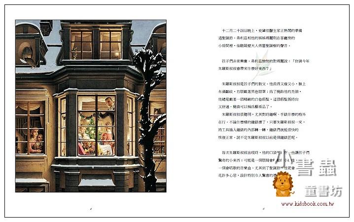 內頁放大:胡桃鉗 (85折)