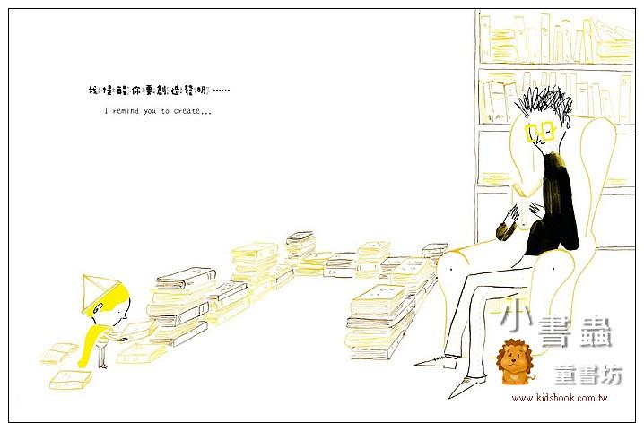 內頁放大:爸爸, 我跟你說…… (中英雙語) (79折)