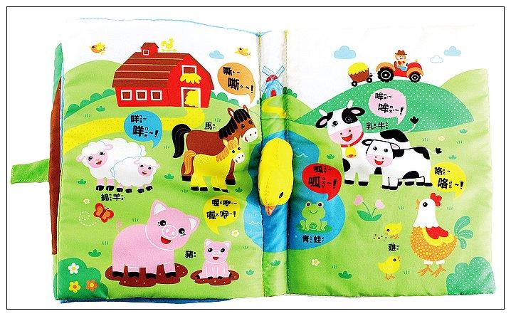 內頁放大:趣味有聲動物布書 (79折)