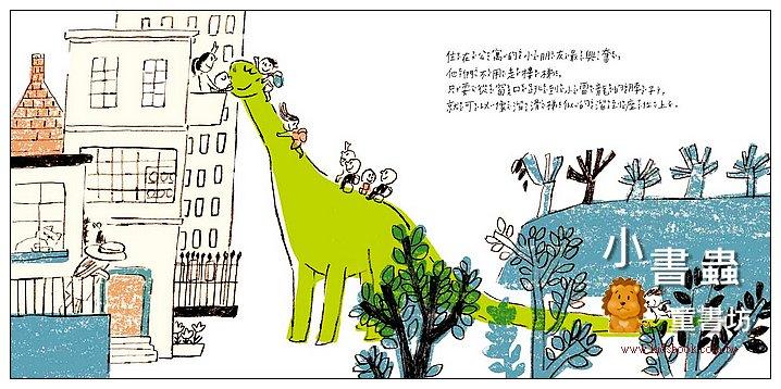 內頁放大:騎著恐龍去上學 (79折)
