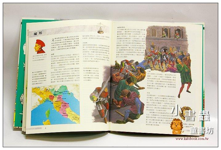 內頁放大:透視歷史系列:文藝復興 (附4頁透明片解剖圖)(絕版庫存書) (特價 )
