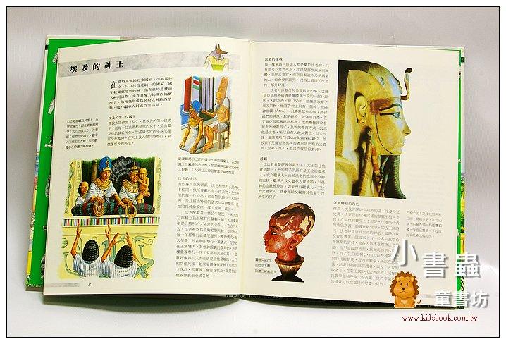 內頁放大:透視歷史系列:古埃及 (附4頁透明片解剖圖) (絕版庫存書) (特價 )