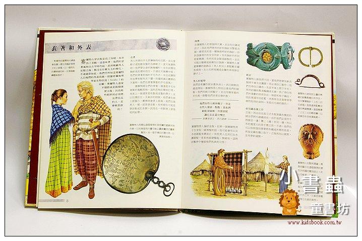 內頁放大:透視歷史系列:塞爾特人 (附4頁透明片解剖圖) (絕版庫存書) (特價 )