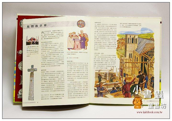 內頁放大:透視歷史系列:中世紀 (附4頁透明片解剖圖) (絕版庫存書) (特價 )
