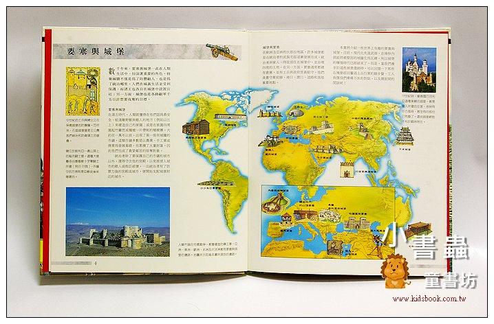 內頁放大:透視歷史系列:要塞與城堡 (附4頁透明片解剖圖) (絕版庫存書) (特價 )