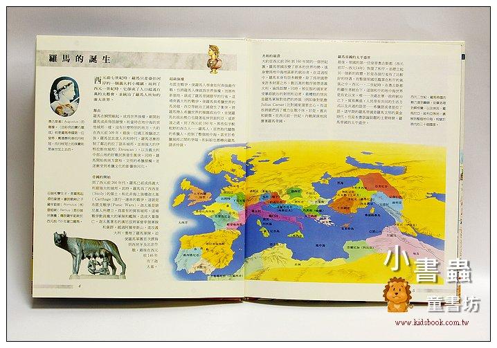 內頁放大:透視歷史系列:古羅馬 (附4頁透明片解剖圖) (絕版庫存書) (特價 )