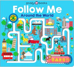 FOLLOW ME AROUND THE WORLD (硬頁尋寶書)