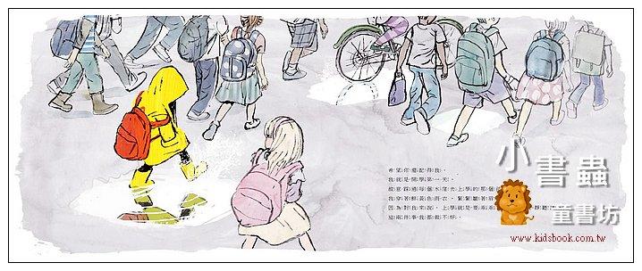 內頁放大:給老師的一封信 (79折)