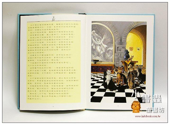 內頁放大:世界文學名著寶庫─白貓(附注音)(絕版書)