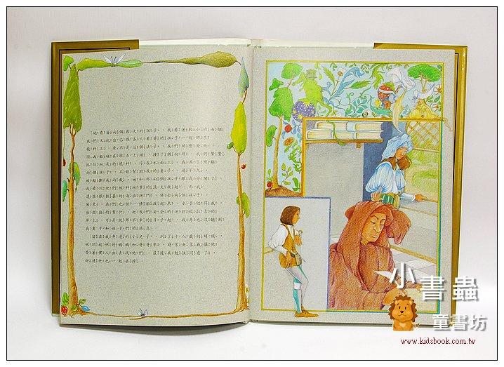 內頁放大:繪本莎士比亞─錯中錯(絕版書)幸福人生書展
