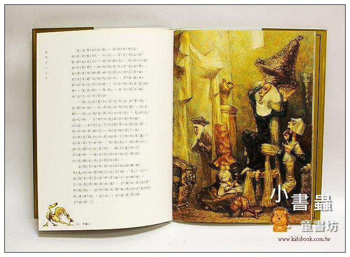 內頁放大:繪本莎士比亞─李爾王(絕版書)