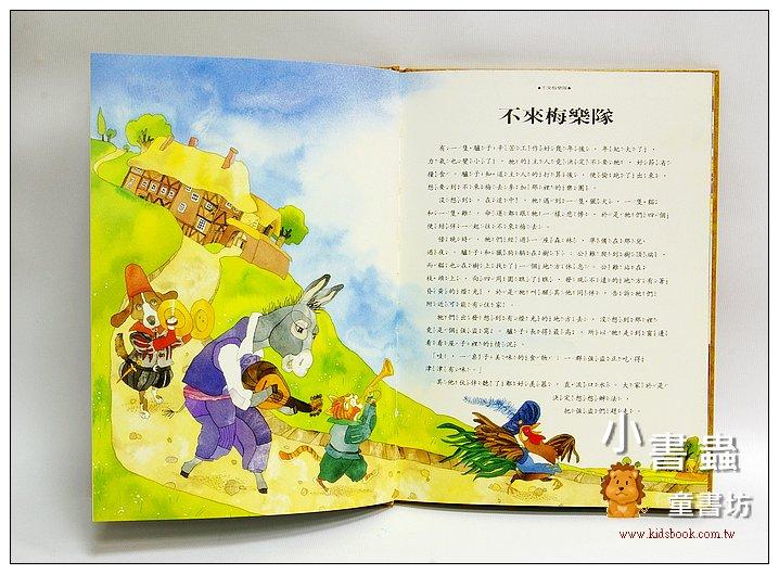 內頁放大:繪本世界十大童話─白雪公主(格林兄弟)(絕版書)
