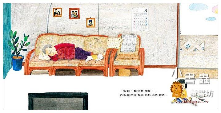 內頁放大:陪奶奶慢慢散步 (9折)