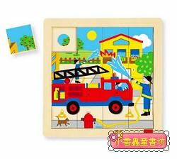 西班牙寶寶拼圖–木製消防車配對拼圖 (16片)