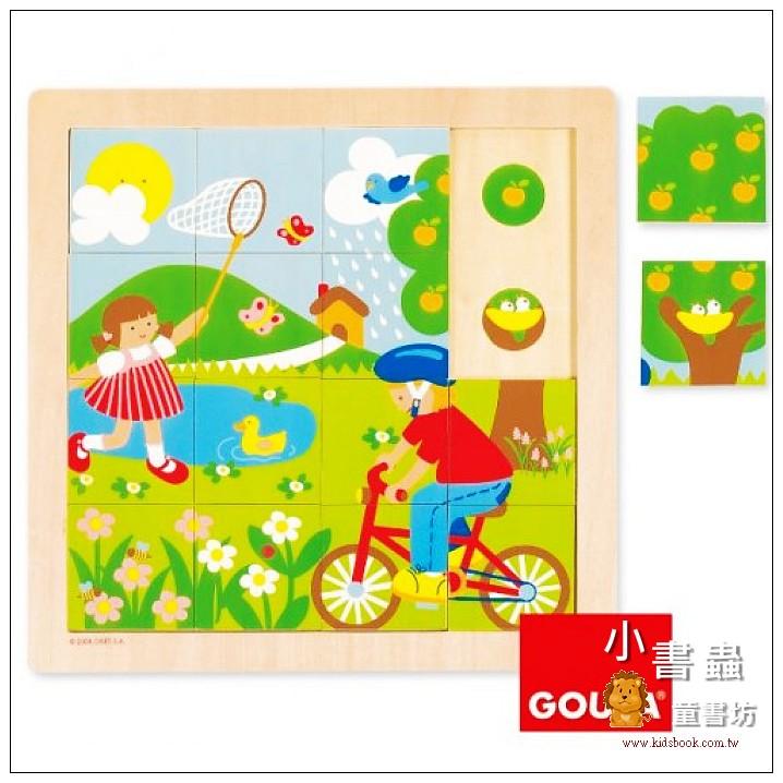 內頁放大:西班牙寶寶拼圖–木製春天配對拼圖 (16片)(特價 )