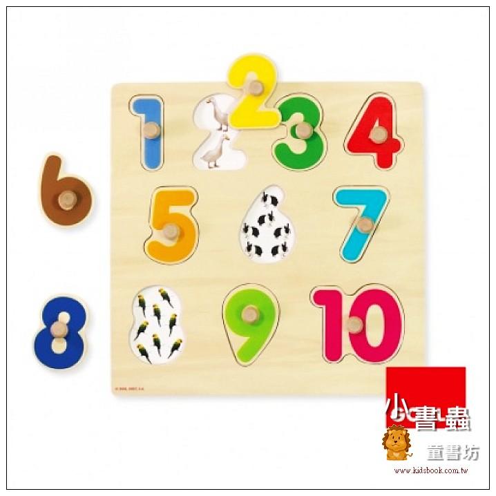 內頁放大:西班牙寶寶握鈕拼圖─數與量配對拼圖 (10片)