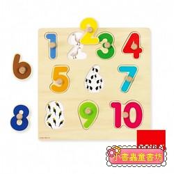 西班牙寶寶握鈕拼圖─數與量配對拼圖 (10片)