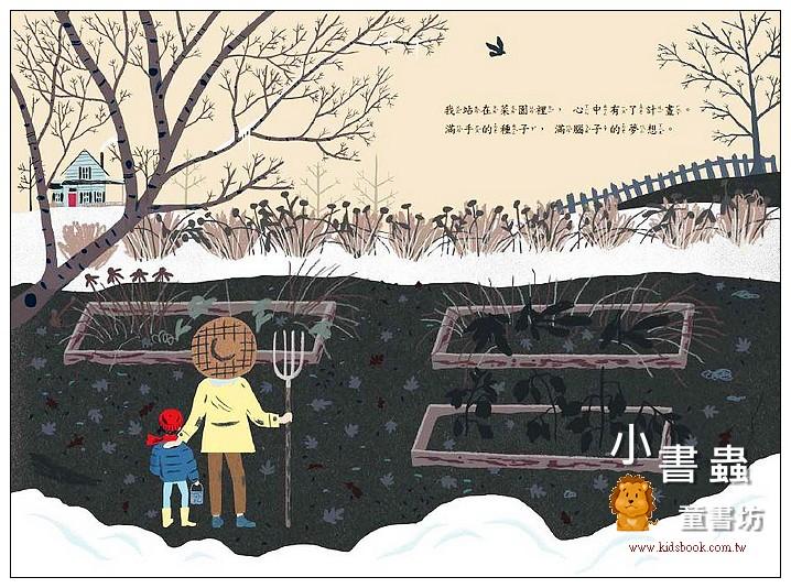 內頁放大:菜園裡的小世界 (絕版書)