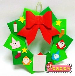 「特大」聖誕圈圈(多元豐富款) Ⅰ