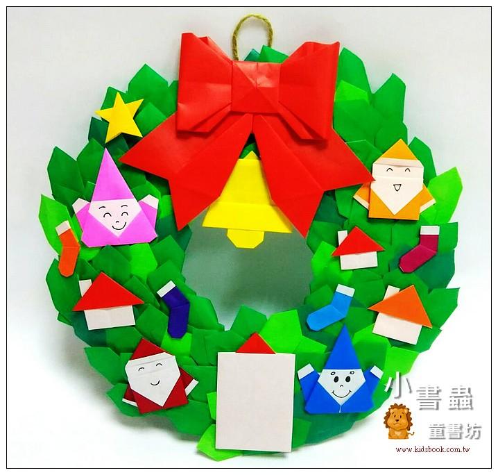 內頁放大:「特大」聖誕圈圈(多元豐富款) Ⅱ (立體葉子)