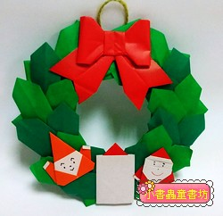聖誕圈圈(立體葉子款)(含2組)
