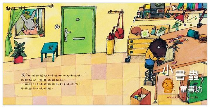 內頁放大:畫畫是在說故事 (9折)