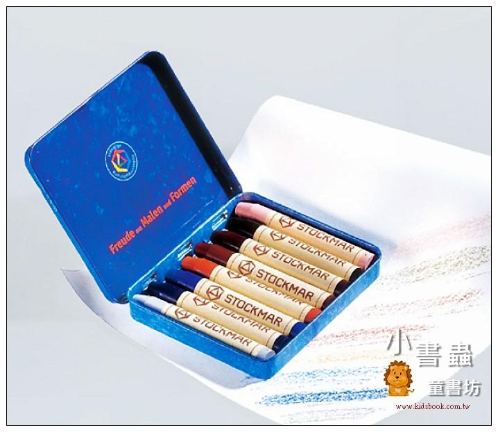 內頁放大:德國STOCKMAR:史都曼透明蜜蠟筆:8色(副色)鐵盒