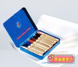 德國STOCKMAR:史都曼透明蜜蠟筆:8色(副色)鐵盒