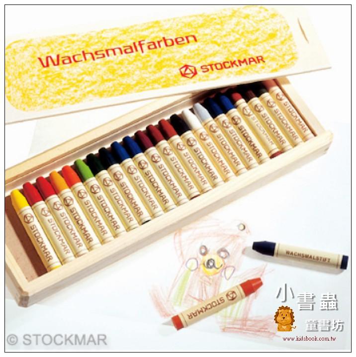 內頁放大:德國STOCKMAR:史都曼透明蜜蠟筆:24色木盒