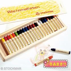德國STOCKMAR:史都曼透明蜜蠟筆:24色木盒