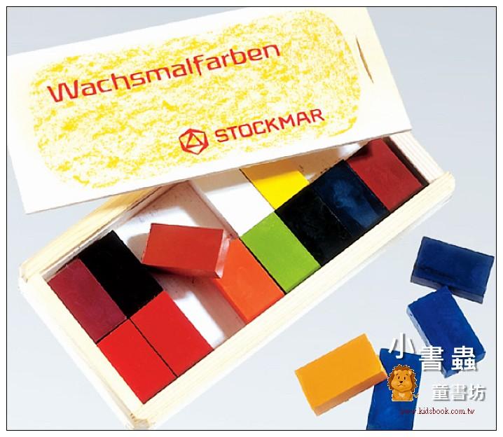 內頁放大:德國STOCKMAR:史都曼透明蜜蠟磚:16色木盒
