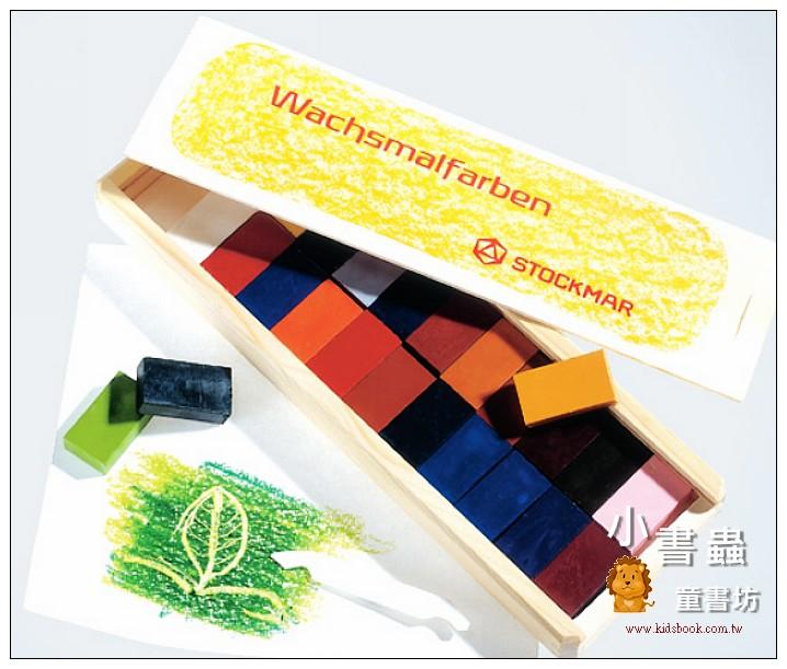 內頁放大:德國STOCKMAR:史都曼透明蜜蠟磚:24色木盒