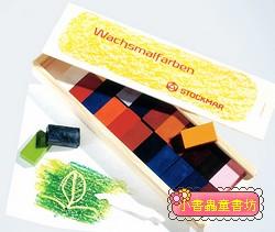 德國STOCKMAR:史都曼透明蜜蠟磚:24色木盒