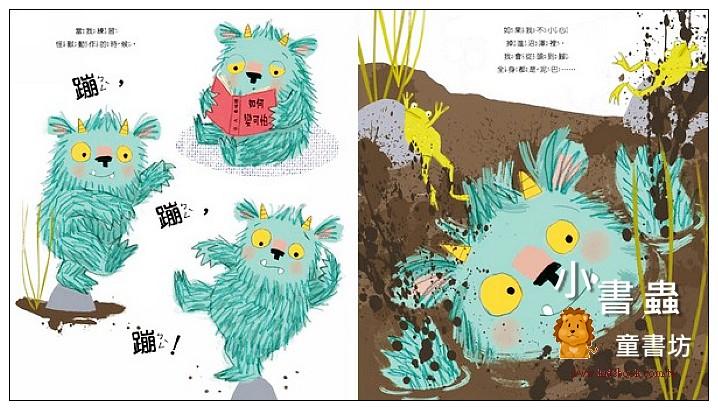 內頁放大:不要叫我甜心小寶貝! (85折)