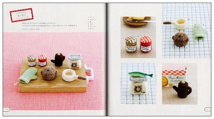 內頁放大:羊毛氈製作的可愛小雜貨(79折)