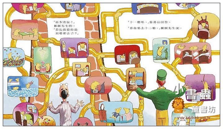 內頁放大:13樓有隻恐龍 (79折)