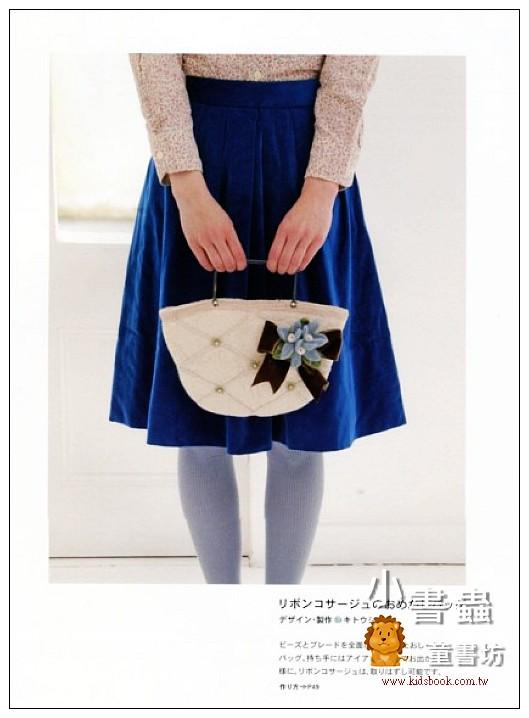 內頁放大:輕鬆用羊毛氈做成的包包與飾品(79折)
