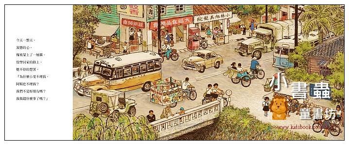 內頁放大:一起看電影 (79折)
