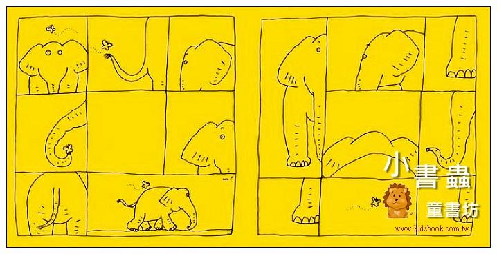 內頁放大:大象挖了一個陷阱 (79折)