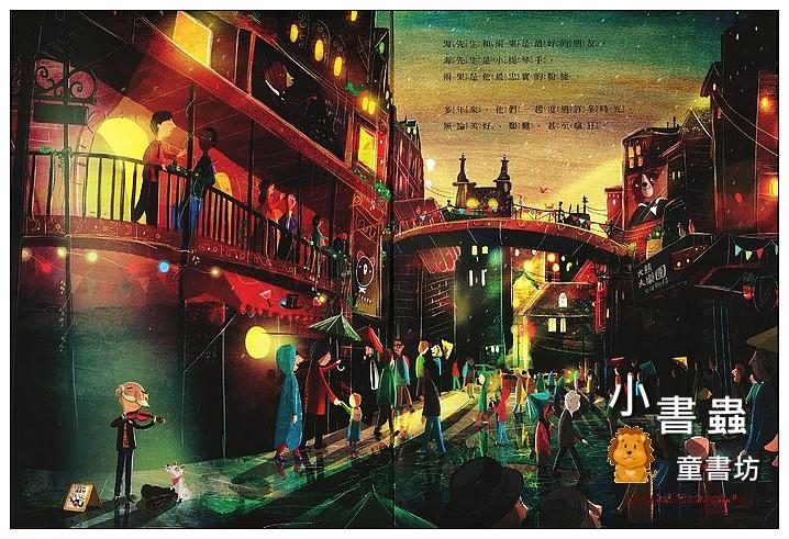 內頁放大:城市裡的提琴手 (79折)