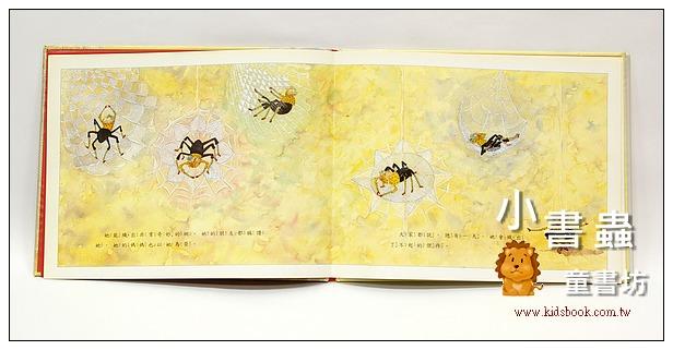 內頁放大:生命力量繪本3-14:蘇菲的傑作(75折)(幸福人生書展)