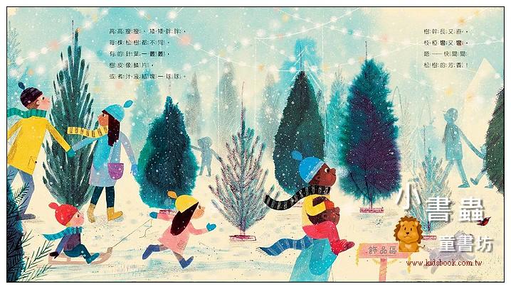 內頁放大:選棵松樹過聖誕 (79折)