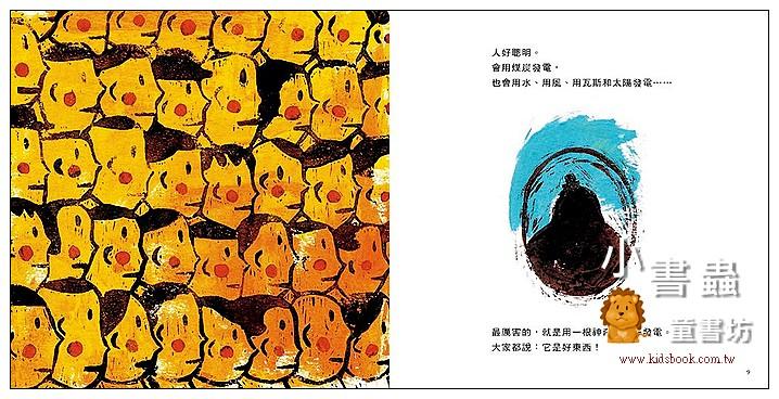 內頁放大:好東西(85折)