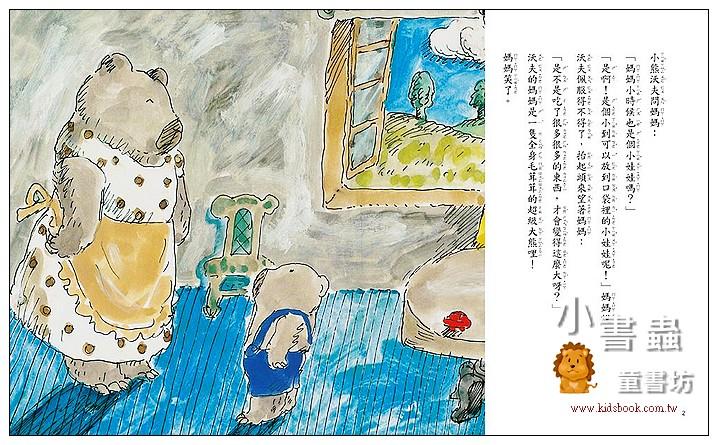 內頁放大:媽媽, 生日快樂! (85折)
