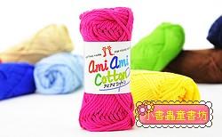玩偶線材:2213 Amiami Cotton棉線(粗)(編號: )