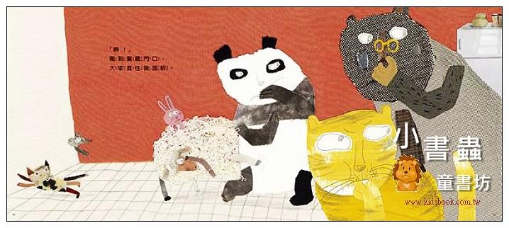 內頁放大:糞金龜的生日禮物 (79折)